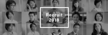 FSX Recruit 2018 FSX採用情報2018