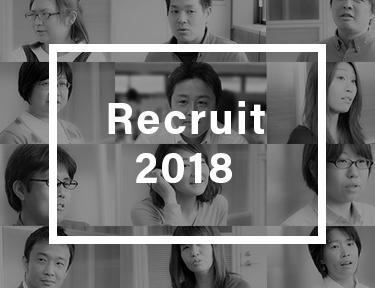 ピックアップ:FSX Recruit 2018 FSX採用情報2018