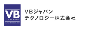 VBジャパンテクノロジー株式会社