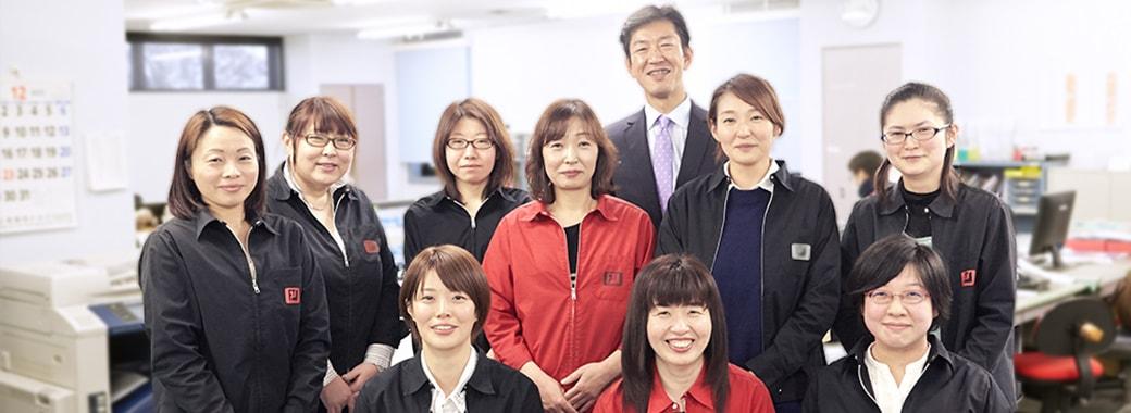 女性雇用促進/ダイバーシティの推進