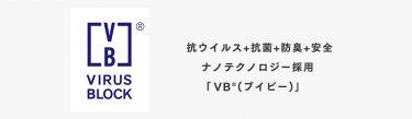 VBのロゴマークが変わります