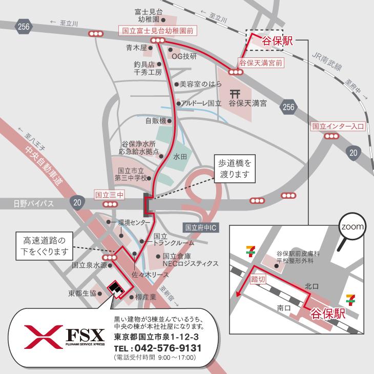 fsx_routemap